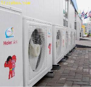 哈尔滨二手空调回收,品牌空调回收